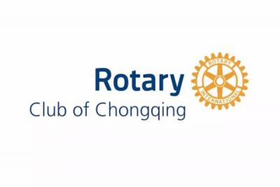 Rotary Chongqing- Festa 140° Anniversario